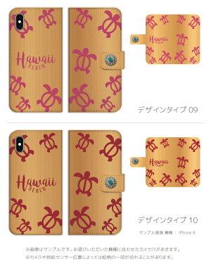 【コンチョ付き】スマホケース手帳型全機種対応iPhoneXSMaxiPhoneXRiPhone8ケースおしゃれBEACHデザインHonuホヌ柄ハワイアンハワイトロピカルかわいいiPhoneケースカバーXperiaXZ2XZ1AQUOSsenseAndroidOneS4X3HUAWEIP20P10