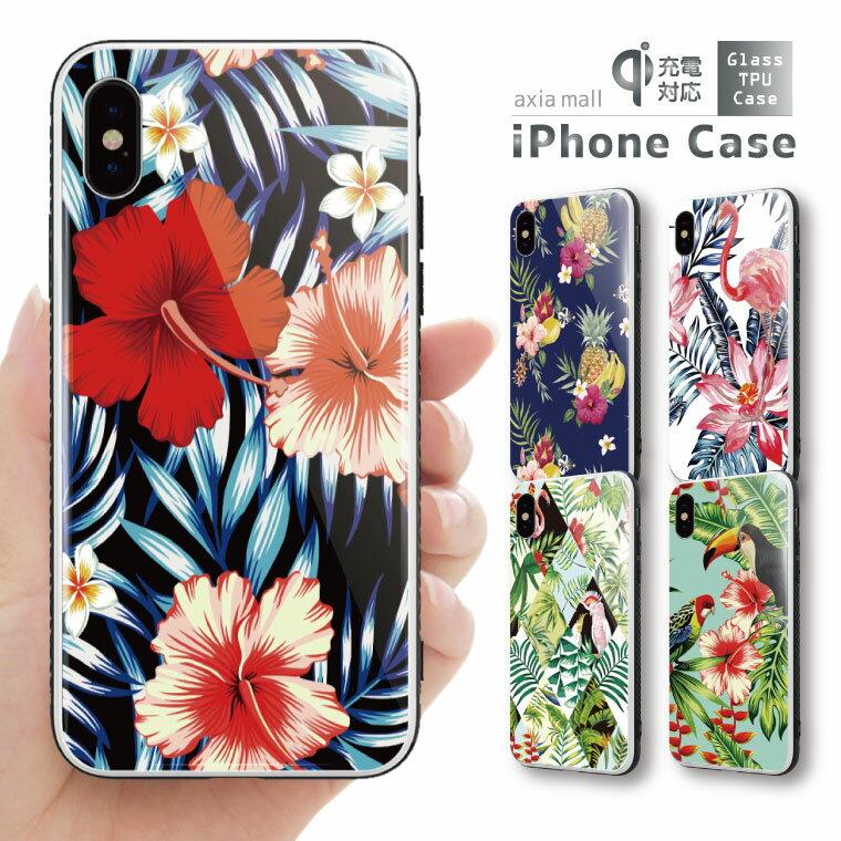 ガラスケース iPhone iPhone8 ケース iPhone XS ケース iPhone XR ケース TPUケース スマホケース ガラス 強化ガラス 背面ガラス 耐衝撃 おしゃれ 海外 トレンド アロハ ハワイアン プルメリア オニオオハシ ALOHA かわいい 大人カラー 大人女子