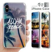 iPhone8ガラスケースTPUケースiPhoneケースおしゃれ海外iPhoneXケースガラス強化ガラス背面ガラス耐衝撃カバーハードケーススマホケースALOHASUMMERLOVEデザインサマーラブハワイアンヤシの木トレンド