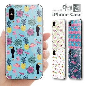 ガラスケース iPhone iPhone8 ケース iPhone XS ケース iPhone XR ケース TPUケース スマホケース ガラス 強化ガラス 背面ガラス 耐衝撃 おしゃれ 海外 トレンド フラミンゴ flamingo デザイン鳥 Bird バード 動物 アニマル 人気 かわいい