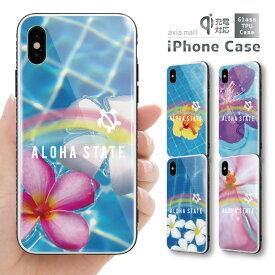 ガラスケース iPhone iPhone8 ケース iPhone XS ケース iPhone XR ケース TPUケース スマホケース ガラス 強化ガラス 背面ガラス 耐衝撃 おしゃれ 海外 トレンド ハワイアン デザイン Hawaiian Honu ホヌ プルメリア 花柄 アロハ ハワイ かわいい