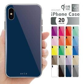 ガラスケース iPhone iPhone8 ケース iPhone XS ケース iPhone XR ケース TPUケース スマホケース ガラス 強化ガラス 背面ガラス 耐衝撃 おしゃれ 海外 トレンド シンプル カラー デザイン ビビット パステル 大人カラー 大人