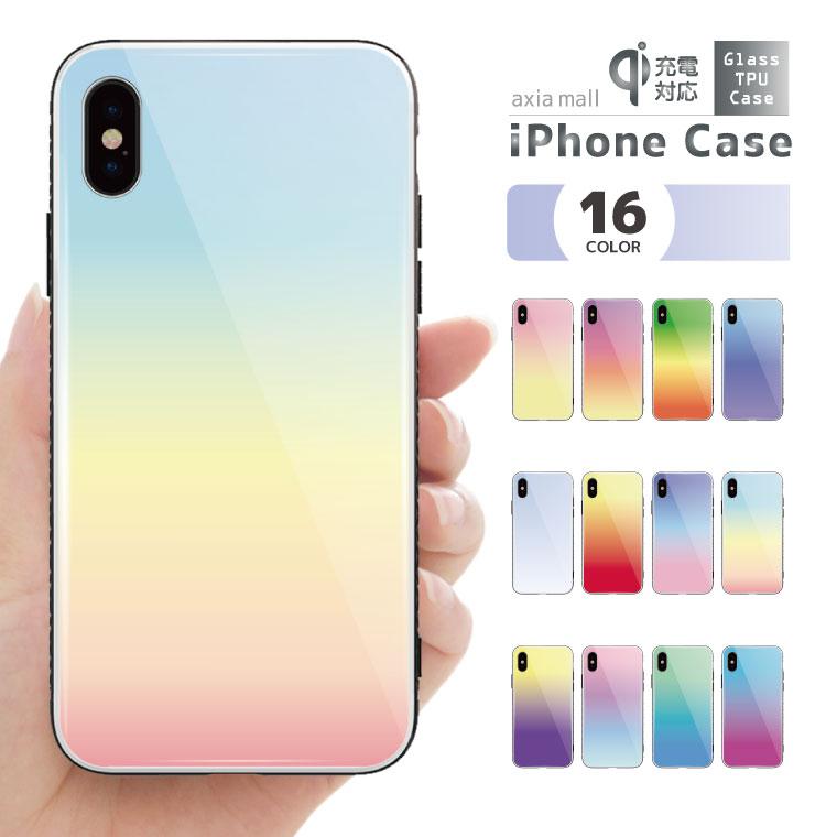 ガラスケース iPhone iPhone8 ケース iPhone XS ケース iPhone XR ケース TPUケース スマホケース ガラス 強化ガラス 背面ガラス 耐衝撃 おしゃれ 海外 トレンド グラデーション デザイン 幾何学模様