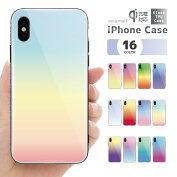 iPhone8ガラスケースTPUケースiPhoneケースおしゃれ海外iPhoneXケースガラス強化ガラス背面ガラス耐衝撃カバーハードケーススマホケースグラデーションデザインカラフル幾何学模様トレンド