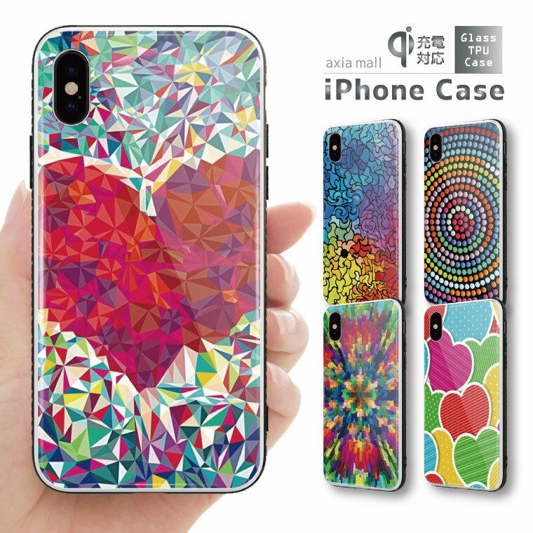 ガラスケース iPhone iPhone8 ケース iPhone XS ケース iPhone XR ケース TPUケース スマホケース ガラス 強化ガラス 背面ガラス 耐衝撃 おしゃれ 海外 トレンド ハート ペイント カラー イラスト チェック デザイン かわいい