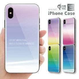 ガラスケース iPhone iPhone8 ケース iPhone iPhone SE 第2世代 11 Pro XR ケース TPUケース スマホケース ガラス 強化ガラス 背面ガラス 耐衝撃 おしゃれ 海外 トレンド グラデーション デザイン 海外 英語 メッセージ かわいい