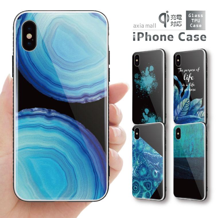 ガラスケース iPhone iPhone8 ケース iPhone XS ケース iPhone XR ケース TPUケース スマホケース ガラス 強化ガラス 背面ガラス 耐衝撃 おしゃれ 海外 トレンド アート デザイン 幾何学模様 ブルー ターコイズ カラー 不思議 かわいい