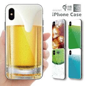 ガラスケース iPhone iPhone8 ケース iPhone XS ケース iPhone XR ケース TPUケース スマホケース ガラス 強化ガラス 背面ガラス 耐衝撃 おしゃれ 海外 トレンド ビール コーラ メロンソーダ サイダー 飲み物 ドリンク