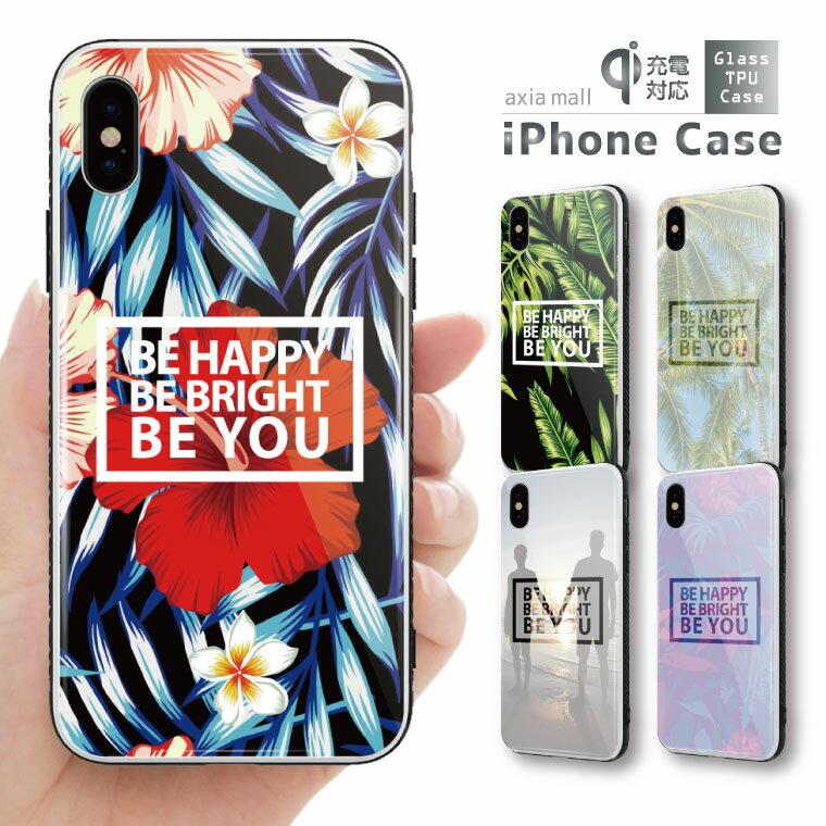 ガラスケース iPhone iPhone8 ケース iPhone XS ケース iPhone XR ケース TPUケース スマホケース ガラス 強化ガラス 背面ガラス 耐衝撃 カバー ハワイアン デザイン ハワイ ヤシの木 ビーチ サーフ ハイビスカス かわいい
