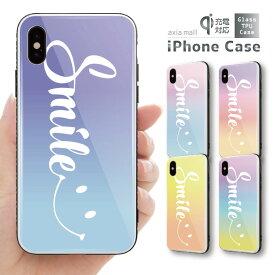 ガラスケース iPhone iPhone8 ケース iPhone XS ケース iPhone XR ケース TPUケース スマホケース ガラス 強化ガラス 背面ガラス 耐衝撃 カバー おしゃれ スマイル ニコちゃん デザイン グラデーション アート かわいい