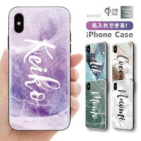 【名入れ できる】ガラスケース iPhone iPhone8 ケース iPhone iPhone SE 第2世代 11 Pro XR ケース TPUケース スマホケース ガラス 強化ガラス 背面ガラス 耐衝撃 おしゃれ 海外 トレンド 大理石 プリント デザイン マーブルストーン 大人カラー 文字入れ