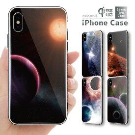ガラスケース iPhone iPhone8 ケース iPhone XS ケース iPhone 11 Pro XR ケース TPUケース スマホケース ガラス 強化ガラス 背面ガラス 耐衝撃 おしゃれ 海外 トレンド 宇宙 デザイン 宇宙ガラス 銀河 星 Star ギャラクシー Space 地球 天体観測 大人