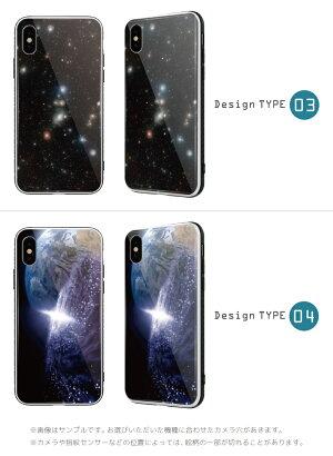 ガラスケースiPhoneスマホケースTPUケースiPhone8iPhoneXケースガラス強化ガラス背面ガラス耐衝撃カバーおしゃれ海外宇宙デザイン宇宙ガラス銀河星StarギャラクシーSpaceスペース地球夜景天体観測大人トレンド