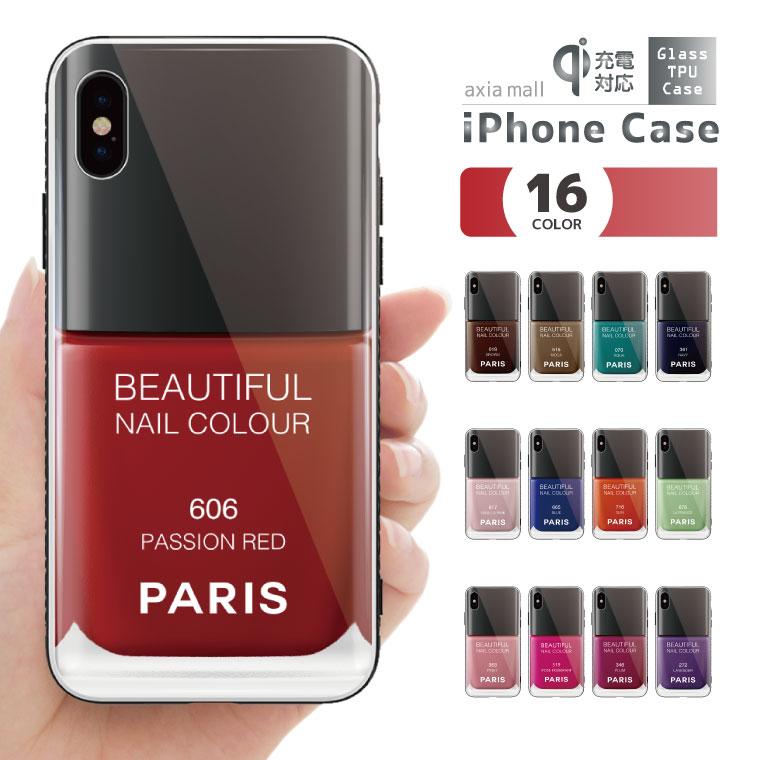 ガラスケース iPhone iPhone8 ケース iPhone XS ケース iPhone XR ケース TPUケース スマホケース ガラス 強化ガラス 背面ガラス 耐衝撃 おしゃれ 海外 トレンド ネイル デザイン ネイルボトル カラー PARIS トレンド Beauty かわいい
