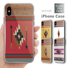 ガラスケース iPhone iPhone8 ケース iPhone XS ケース iPhone 11 Pro XR ケース TPUケース スマホケース ガラス 強化ガラス 背面ガラス 耐衝撃 おしゃれ 海外 トレンド ネイティブ柄 エスニック アメリカン 西海岸 ボヘミアン アジアン