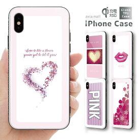 ガラスケース iPhoneXR iPhone8 ケース iPhone XS ケース iPhone XR ケース TPUケース スマホケース ガラス 強化ガラス 背面ガラス 耐衝撃 おしゃれ 海外 ハート ピンク リップ ladys トレンド パステルカラー