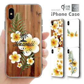 ガラスケース iPhoneXR iPhone8 ケース iPhone XS ケース iPhone XR ケース TPUケース スマホケース ガラス 強化ガラス 背面ガラス 耐衝撃 海外 ハワイアン ALOHA HAWAII プルメリア flower