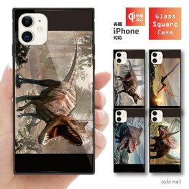 スクエア型 背面 ガラスケース TPUケース iPhoneXR iPhone8 ケース iPhone iPhone SE 第2世代 11 Pro XR ケース スマホケース 強化ガラス 背面ガラス 耐衝撃 四角 恐竜 Dinosaur 怪獣 化石 ティラノサウルス トリケラトプス かわいい オシャレ スクエア