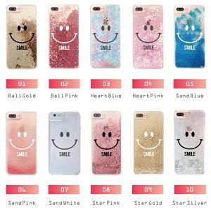 【名入れできる】グリッターiPhoneケースiPhone8ケースiPhoneXケースiPhone7ケースキラキラ動くiPhoneケースおしゃれニコちゃんデザインSmileニコニコトレンドかわいい女子女の子Glitterクリアハードケース
