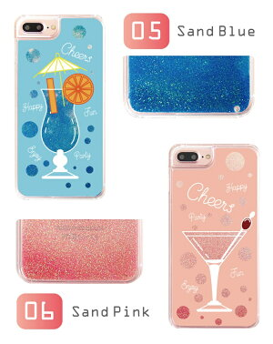 グリッターiPhoneケースiPhone8ケースiPhoneXケースiPhone7ケースキラキラ動くiPhoneケースおしゃれCheersチアーズ乾杯お酒ビールカクテル文字入れかわいい女子女の子Glitterクリアハードケース