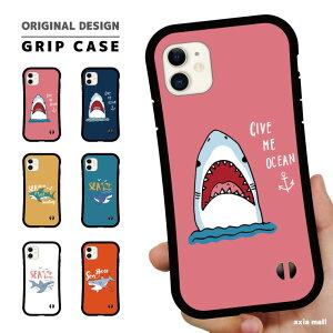 iPhone 12 Pro Max mini アイフォン12 iPhone 11 SE2 iPhone SE 第2世代 11 Pro XR ケース グリップケース グリップ スマホケース 耐衝撃 TPU 可愛い かわいい お洒落 fashion 韓国 魚 サメ シャーク shark