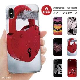 iPhone12 mini Pro Max アイフォン12 iPhone SE 第2世代 11 Pro XR 8 7 ケース おしゃれ スマホケース アイフォン 全機種対応 ハート リリック サンセット LOVE モノクロ グレー ブラック レッド かわいい Xperia 1 Ace XZ3 Galaxy S10 S9 AQUOS sense ハードケース