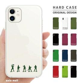 【999円】iPhone12 mini Pro Max アイフォン12 iPhone SE 第2世代 11 Pro XR 8 7 ケース おしゃれ スマホケース アイフォン 全機種対応 Green Army グリーンアーミー ミリタリー カモ カモフラ 軍隊 おもちゃ かわいい Xperia Galaxy S10 S9 AQUOS sense ハードケース