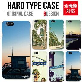 iPhone12 mini Pro Max アイフォン12 iPhone SE 第2世代 11 Pro XR 8 7 ケース おしゃれ スマホケース アイフォン 全機種対応 LOS ANGELS ロサンゼルス LA アメリカ 風景 街並み ストリート カラー かわいい Xperia 1 Ace XZ3 Galaxy S10 S9 AQUOS sense ハードケース