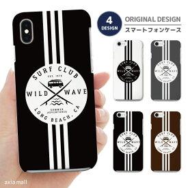 iPhone 11 Pro XR XS ケース iPhone 8 7 XS Max ケース おしゃれ スマホケース 全機種対応 SURF CLUB デザイン 西海岸 サーフ トレンド ハワイアン ALOHA アロハ アメリカ かわいい Xperia 1 Ace XZ3 XZ2 Galaxy S10 S9 feel AQUOS sense R3 R2 HUAWEI P30 P20 ハードケース