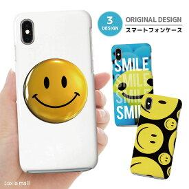 iPhone SE 第2世代 11 Pro XR 8 7 XS Max ケース おしゃれ スマホケース アイフォン 全機種対応 スマイル ニコちゃん ホワイト ブルー ブラック Smile ニコニコ 大人気 かわいい Xperia 1 Ace XZ3 Galaxy S10 S9 AQUOS sense ハードケース
