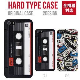 iPhone SE 第2世代 11 Pro XR 8 7 XS Max ケース おしゃれ スマホケース アイフォン 全機種対応 カセットテープ Cassette Tape 音楽 MUSIC クラシック レトロ シンプル かわいい Xperia 1 Ace XZ3 Galaxy S10 S9 AQUOS sense ハードケース