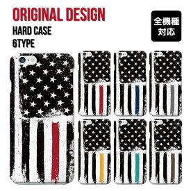 iPhone SE 第2世代 11 Pro XR 8 7 XS Max ケース おしゃれ スマホケース アイフォン 全機種対応 モノクロ アメリカ デザイン USA カラー 国旗 英語 海外 トレンド 流行 かわいい Xperia 1 Ace XZ3 Galaxy S10 S9 AQUOS sense ハードケース