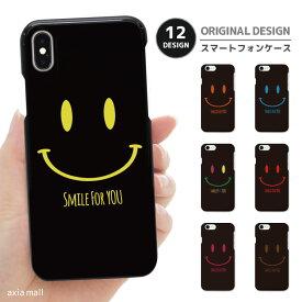 iPhone SE 第2世代 11 Pro XR 8 7 XS Max ケース おしゃれ スマホケース アイフォン 全機種対応 スマイル ニコちゃん デザイン Smile ニコニコ Smile For You かわいい Xperia 1 Ace XZ3 Galaxy S10 S9 AQUOS sense ハードケース