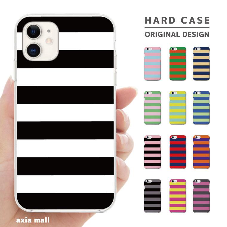 【999円】iPhone8 ケース iPhone XS XS Max XR ケース おしゃれ スマホケース 全機種対応 ボーダー デザイン Border POP カラー ポップ 定番 かわいい Xperia XZ3 XZ1 Galaxy S9 S8 feel AQUOS sense R2 HUAWEI P20 P10 ハードケース