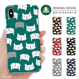 iPhone XR XS ケース iPhone 8 7 XS Max ケース おしゃれ スマホケース 全機種対応 猫 ネコ デザイン キャット Cat 猫 ネコ ネコちゃん マルチ ブラック ホワイト かわいい Xperia 1 Ace XZ3 XZ2 Galaxy S10 S9 feel AQUOS sense R3 R2 HUAWEI P30 P20 ハードケース