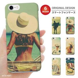 iPhone8 ケース iPhone XS XS Max XR ケース おしゃれ スマホケース 全機種対応 Hello Summer デザイン サマー アロハ ハワイアン ハワイ ビーチ サーフ 水着 SEXY かわいい Xperia XZ1 XZ2 Galaxy S9 S8 feel AQUOS sense R2 HUAWEI P20 P10 ハードケース