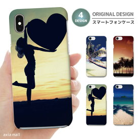 iPhone SE 第2世代 11 Pro XR 8 7 XS Max ケース おしゃれ スマホケース アイフォン 全機種対応 Summer デザイン風景 景色 夕焼け ヤシの木 ハワイアン ハワイ かわいい Xperia 1 Ace XZ3 Galaxy S10 S9 AQUOS sense ハードケース