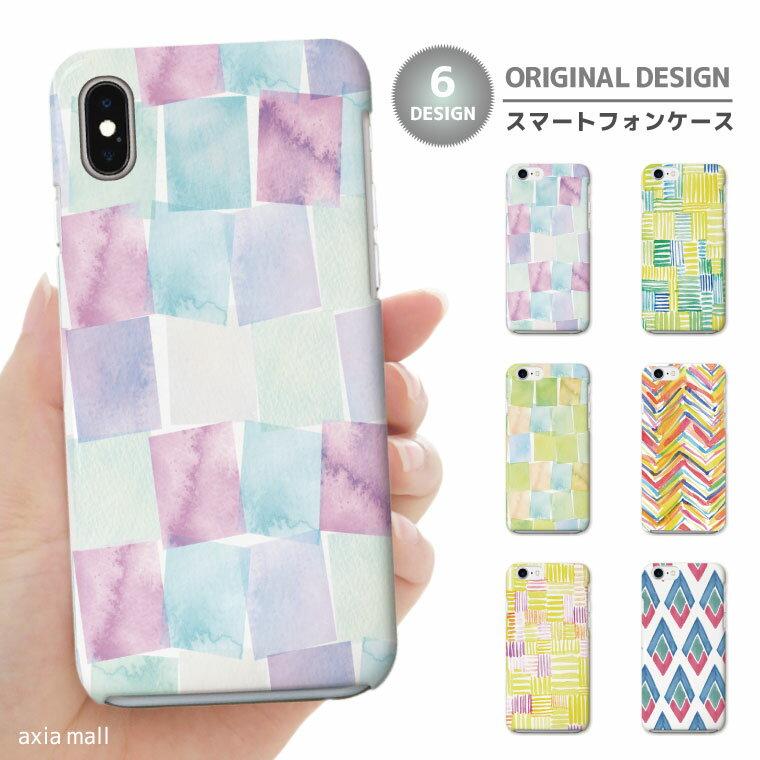 iPhone8 ケース iPhone XS XS Max XR ケース おしゃれ スマホケース 全機種対応 パターン 幾何学模様 デザイン アート カラー ポップ シンプル 不思議 かわいい Xperia XZ1 XZ2 Galaxy S9 S8 feel AQUOS sense R2 HUAWEI P20 P10 ハードケース