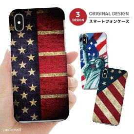 1a50fc1877 iPhone8 ケース iPhone XS XS Max XR ケース おしゃれ スマホケース 全機種対応 USA アメリカ 国旗