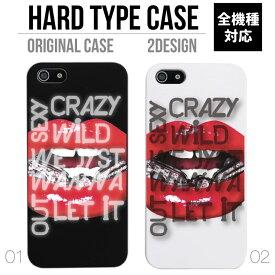 iPhone 11 Pro XR XS ケース iPhone 8 7 XS Max ケース おしゃれ スマホケース 全機種対応 GRILLZ グリルズ ブラック ホワイト HIP HOP JEWELZ ジュエリー セレブ かわいい Xperia 1 Ace XZ3 XZ2 Galaxy S10 S9 feel AQUOS sense R3 R2 HUAWEI P30 P20 ハードケース