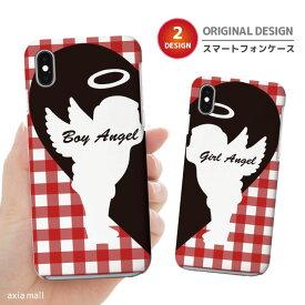 ペアケース 2個セット iPhone XR XS ケース iPhone 8 7 XS Max ケース おしゃれ スマホケース 全機種対応 Angel エンジェル ホワイト LOVE カップル かわいい プレゼント Xperia 1 Ace XZ3 XZ2 Galaxy S10 S9 feel AQUOS sense R3 R2 HUAWEI P30 P20 ハードケース