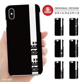 iPhone 11 Pro XR XS ケース iPhone 8 7 XS Max ケース おしゃれ スマホケース 全機種対応 モノクロ ワード デザイン おしゃれ シンプル PARANOIA RENDEZ VOUS Xperia 1 Ace XZ3 XZ2 Galaxy S10 S9 feel AQUOS sense R3 R2 HUAWEI P30 P20 ハードケース