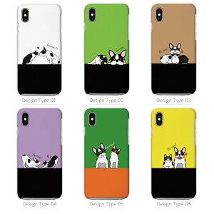 iPhone8ケースiPhoneXSXSMaxXRケースおしゃれスマホケース全機種対応ワンちゃんネコちゃんイラストデザイン子犬子猫ネコ猫仲良しかわいいXperiaXZ1XZ2GalaxyS9S8feelAQUOSsenseR2HUAWEIP20P10ハードケース