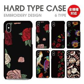 iPhone 11 Pro XR XS ケース iPhone 8 7 XS Max ケース おしゃれ スマホケース 全機種対応 Rose ローズ デザイン オウム インコ フラワー 花柄 花 女子 ガーリー かわいい Xperia 1 Ace XZ3 XZ2 Galaxy S10 S9 feel AQUOS sense R3 R2 HUAWEI P30 P20 ハードケース