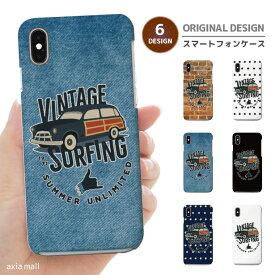 iPhone SE 第2世代 11 Pro XR 8 7 XS Max ケース おしゃれ スマホケース アイフォン 全機種対応 サーフ デザイン VINTAGE SURFING デニム サーフィン 海外 トレンド かわいい Xperia 1 Ace XZ3 Galaxy S10 S9 AQUOS sense ハードケース