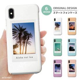 iPhone 11 Pro XR XS ケース iPhone 8 7 XS Max ケース おしゃれ スマホケース 全機種対応 ハワイアン hawaii aloha チェキフレーム ハワイ ヤシの木 かわいい Xperia 1 Ace XZ3 XZ2 Galaxy S10 S9 feel AQUOS sense R3 R2 HUAWEI P30 P20 ハードケース