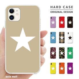 【999円】iPhone 11 Pro XR XS ケース iPhone 8 7 XS Max ケース おしゃれ スマホケース 全機種対応 星 星柄 ワンスター チェック 迷彩 カモ シンプル かわいい Xperia 1 Ace XZ3 XZ2 Galaxy S10 S9 feel AQUOS sense R3 R2 HUAWEI P30 P20 ハードケース