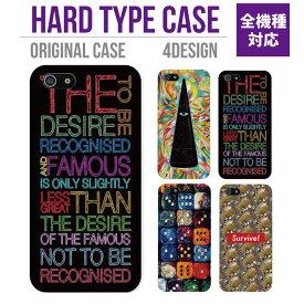 iPhone12 mini Pro Max アイフォン12 iPhone SE 第2世代 11 Pro XR 8 7 ケース おしゃれ スマホケース アイフォン 全機種対応 DICE サイコロ Freemason Surviel レッド ブルー オレンジ グリーン かわいい Xperia 1 Ace XZ3 Galaxy S10 S9 AQUOS sense ハードケース