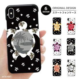 iPhone 11 Pro XR XS ケース iPhone 8 7 XS Max ケース おしゃれ スマホケース 全機種対応 ハワイ ハワイアン ALOHA Hawaii ホヌ柄 海外 トレンド かわいい Xperia 1 Ace XZ3 XZ2 Galaxy S10 S9 feel AQUOS sense R3 R2 HUAWEI P30 P20 ハードケース