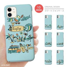 iPhone12 mini Pro Max アイフォン12 iPhone SE 第2世代 11 Pro XR 8 7 ケース おしゃれ スマホケース アイフォン 全機種対応 おしゃれ 海外 かわいい SURF サーフ ハワイアン ハワイ Summer ヤシの木 Honu ホヌ Xperia 1 Ace XZ3 Galaxy S10 S9 AQUOS sense ハードケース